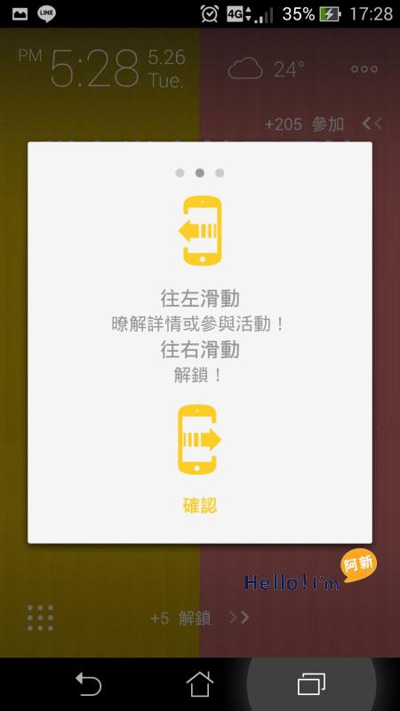 解鎖屏app,HoneyScreen-8