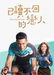 See You In Time Taiwan Drama