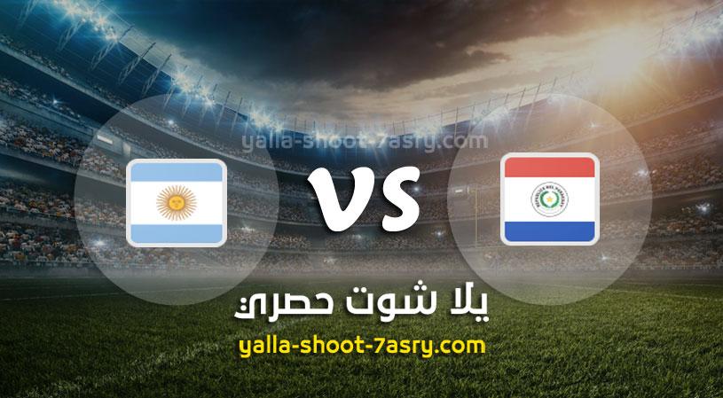 مباراة باراجواي والأرجنتين