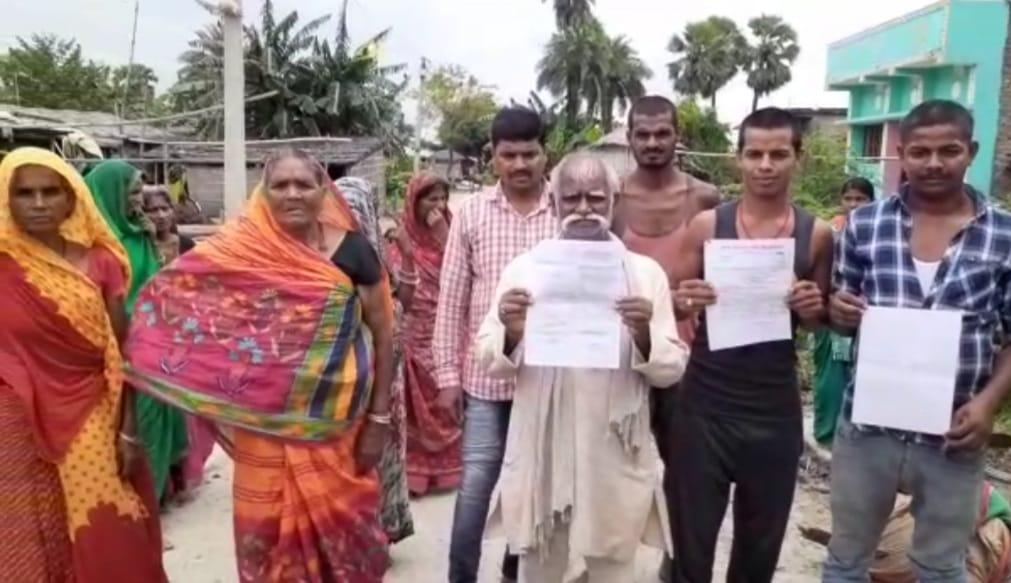समस्तीपुर के कल्याणपुर बिजली विभाग में दो वर्ष बीत जाने पर भी आवेदन पर कोई कार्रवाई नही