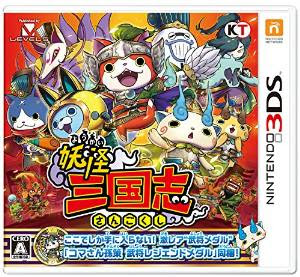 GAMES] 妖怪三国志 / Youkai Sangokushi (3DS/JPN) | All Japanese Media