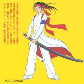 Manga Scan Gokusen [eng]