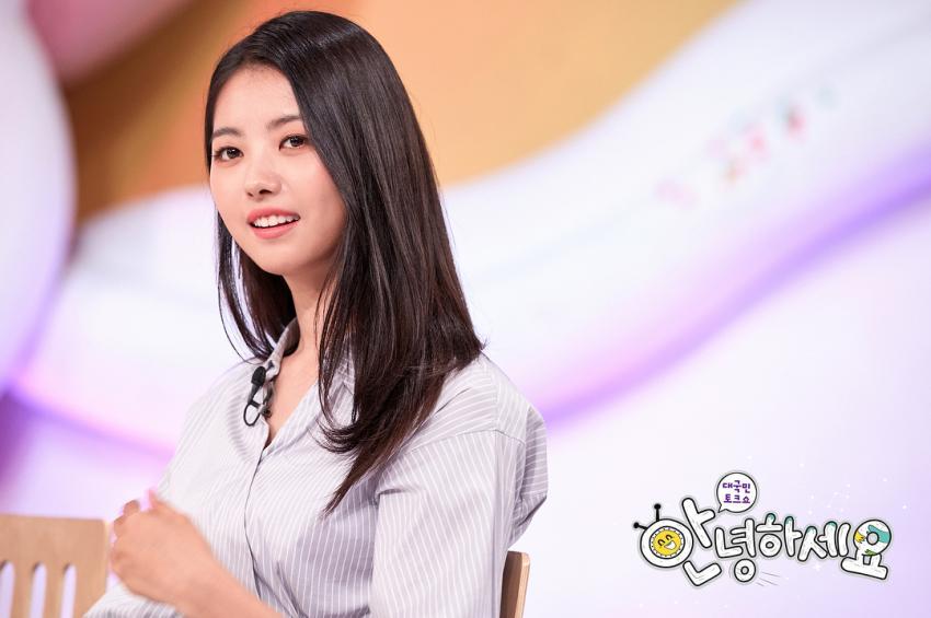Nayoung-Hello-02
