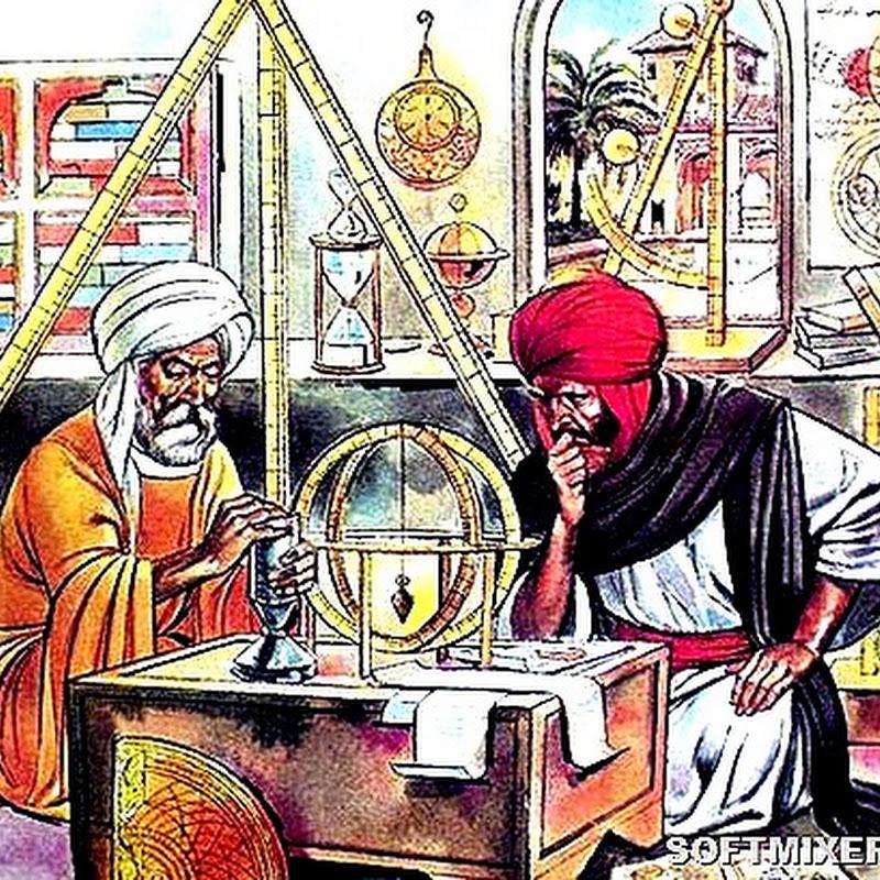 Изобретения мусульманского Востока