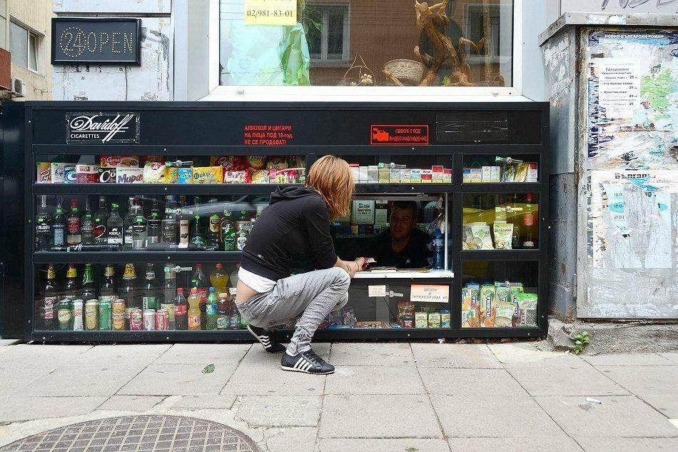 klek-shops-bulgaria-2