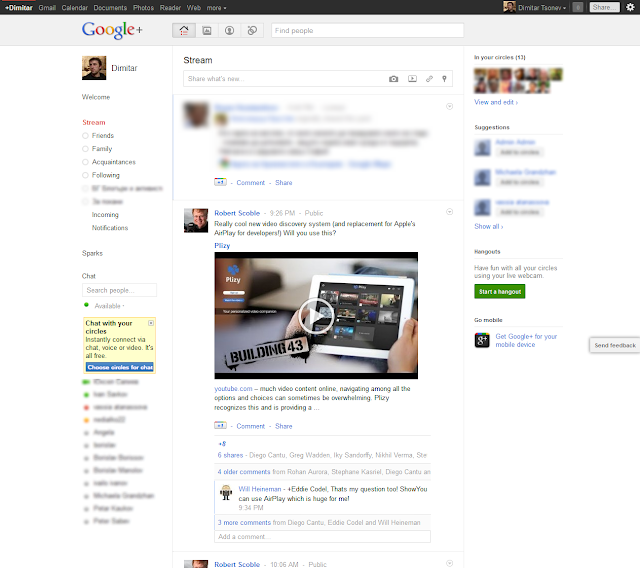 Google Plus The Stream