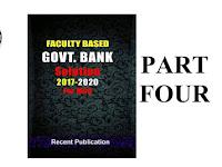 Faculty Based Govt Bank Solution 2017-2020 Part 4 PDF ফাইল