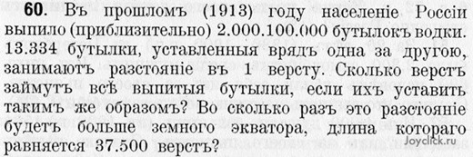 [1105_c8_26f03d86921d%255B2%255D.jpg]