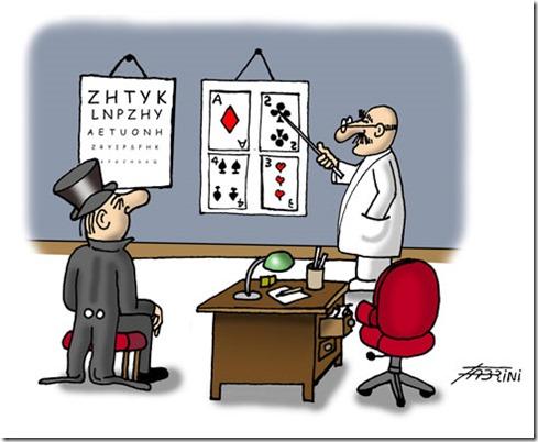 humor oculistas  (8)