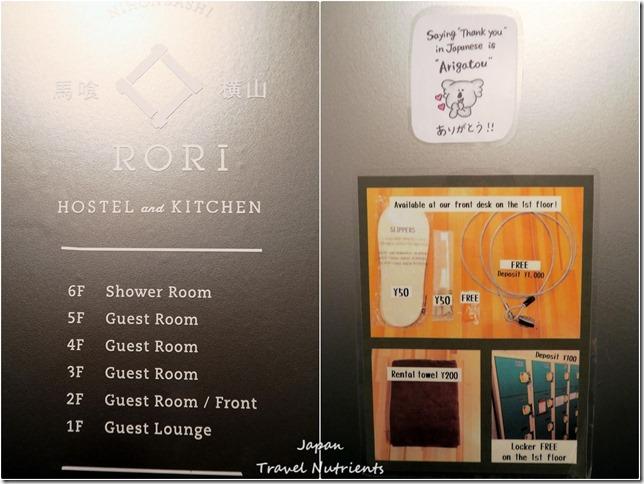 東京 青年旅館住宿 Irori Hostle and Kitchen (72)