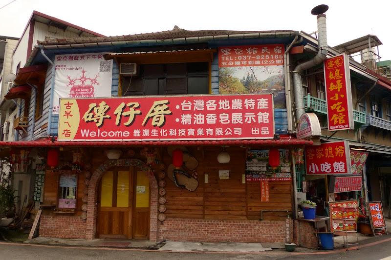 Miaoli county. Nanzhang puis Dahu la capitale de la fraise... - P1050191.JPG
