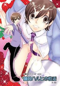 Fujioka Haruhi no Seikatsu