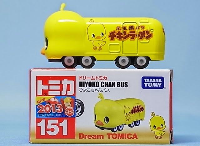 Đồ chơi Mô hình xe ô tô Dream Tomica 151 Hiyoko Chan Bus của hãng Takara Tomy Nhật Bản
