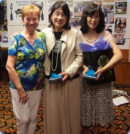The Club's Events Manager, Diane Lyons, presented Reiko Noda (right) and her friend from Kobe also, Keiko, a gift as a token of the Members appreciation for such a wonderful concert. Keiko gave a brief demonstation of Tai Chi to the music of Reiko - all much enjoyed. Photo courtesy of Dennis Lyons.