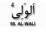 55.Al Wali