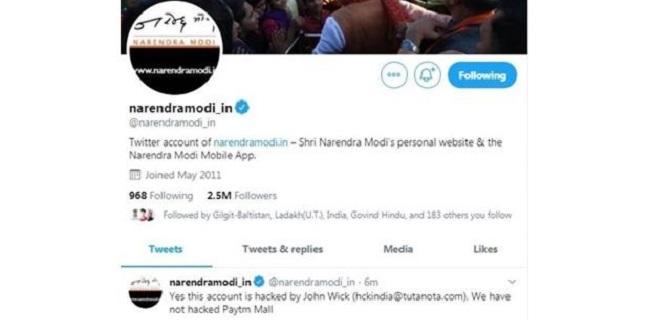 Akun Twitter PM Narendra Modi Diretas, Minta Para Pengikut Sumbang Dana Dalam Mata Uang Kripto