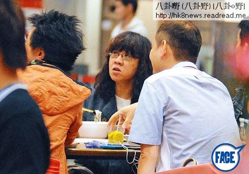 高層陪 <br><br>食飯期間綜藝科總監餘詠珊突然到場加入飯局,期間大家討論節目的流程及題目選材。