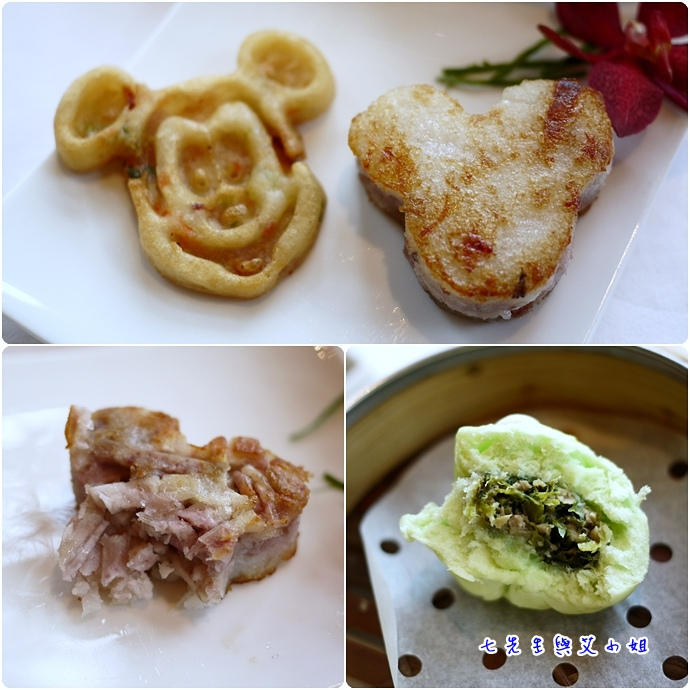 5 鴛鴦糕、菜肉包、米奇海鮮煎餅