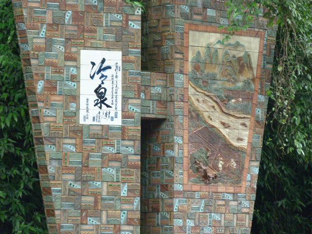 TAIWAN.Hsinchu et une minuscule partie du parc national de Sheipa, l empire du brouillard... - P1070814.JPG