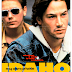 REVIEW OF classic drama about street hustlers with Keanu Reeves & the late River Phoenix, 'MY OWN PRIVATE IDAHO'