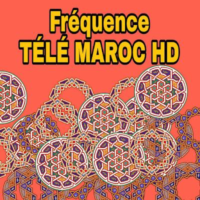 تردد قناة تيلي المغرب TELE Maroc HD على القمر الصناعي عربسات أو بدر 