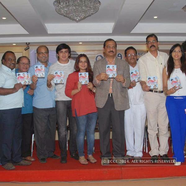 The cast and crew during the audio launch of Tippaji Circle, in Bangalore.