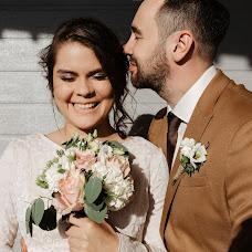 Wedding photographer Artem Vecherskiy (vecherskiyphoto). Photo of 19.10.2018