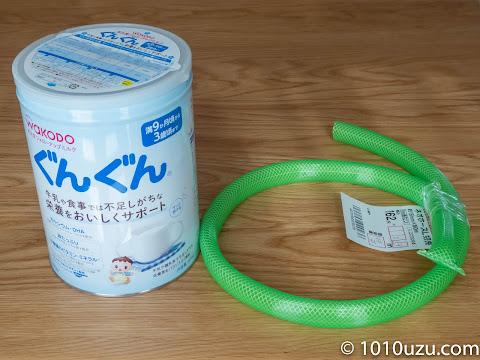 ミルク缶とホース90 cm