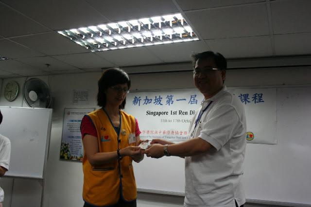 RDX - 1st RDX Program - Graduation - RDX-G002.JPG