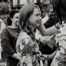 Wedding photographer Alisa Leshkova (Photorose). Photo of 11.12.2017