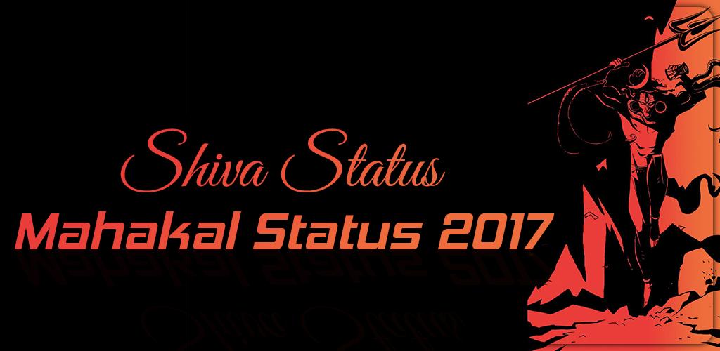Mahakal Shiva Status In Hindi 2017 101 Apk Download