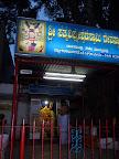 Sri Sathya Vigneshwara Swamy Temple, Nagasandra, 2nd Main Road, Thyagarajanagara