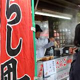 2014 Japan - Dag 8 - mike-P1050701-0235.JPG