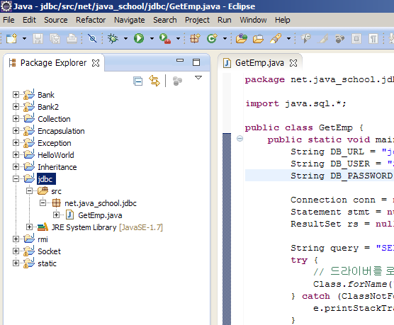 GetEmp.java on jdbc project