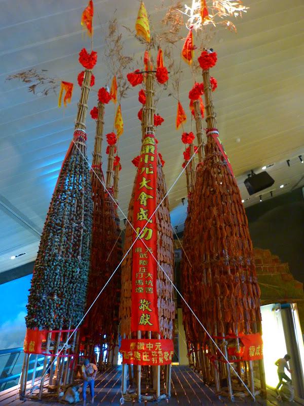 Yilan County.Taucheng , Musée Lanyang - P1230244.JPG