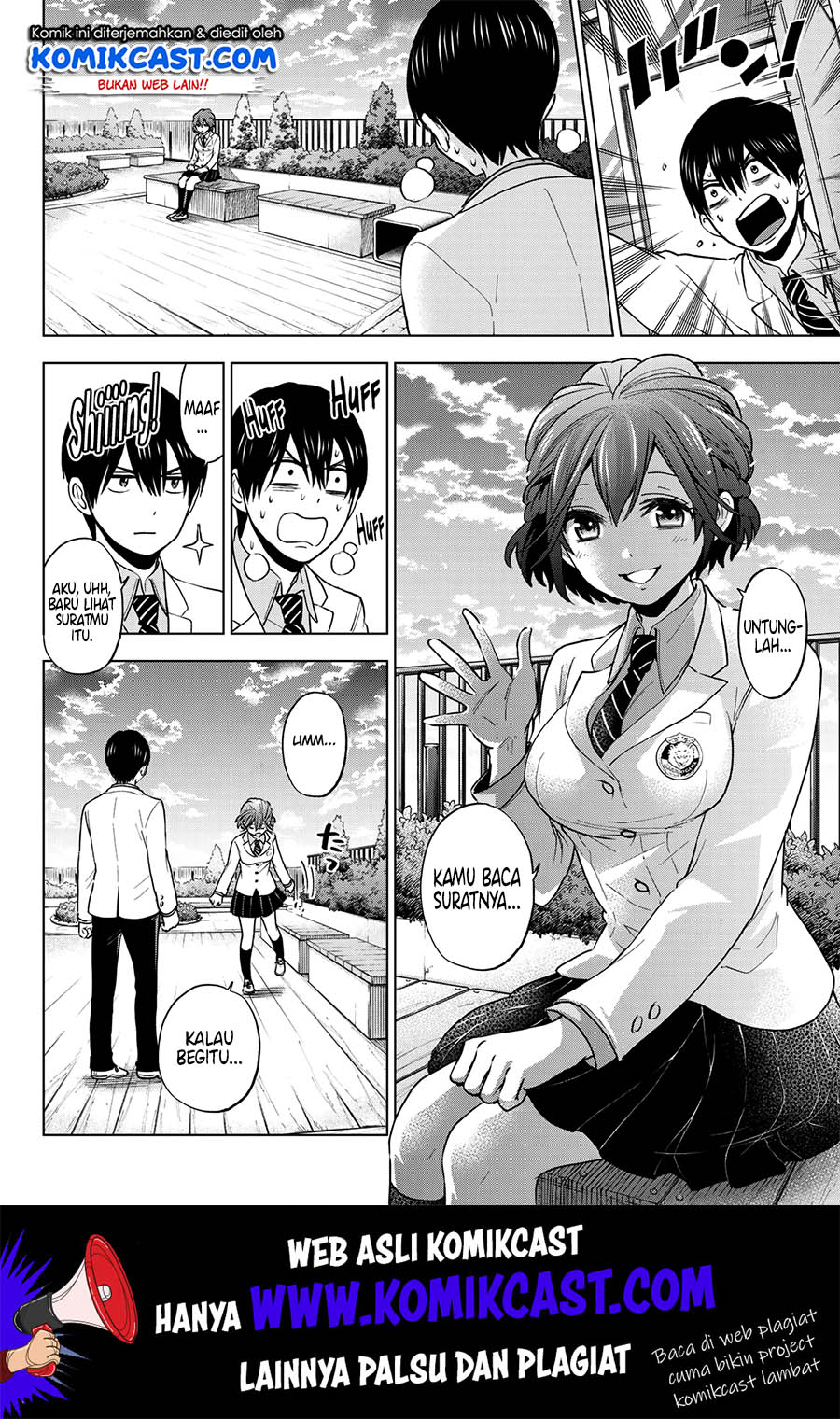 The Cuckoo's Fiancee Chapter 06