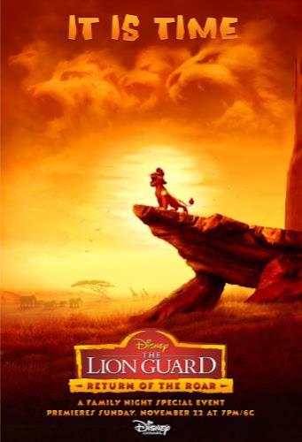 The Lion Guard เดอะ ไลอ้อน การ์ด