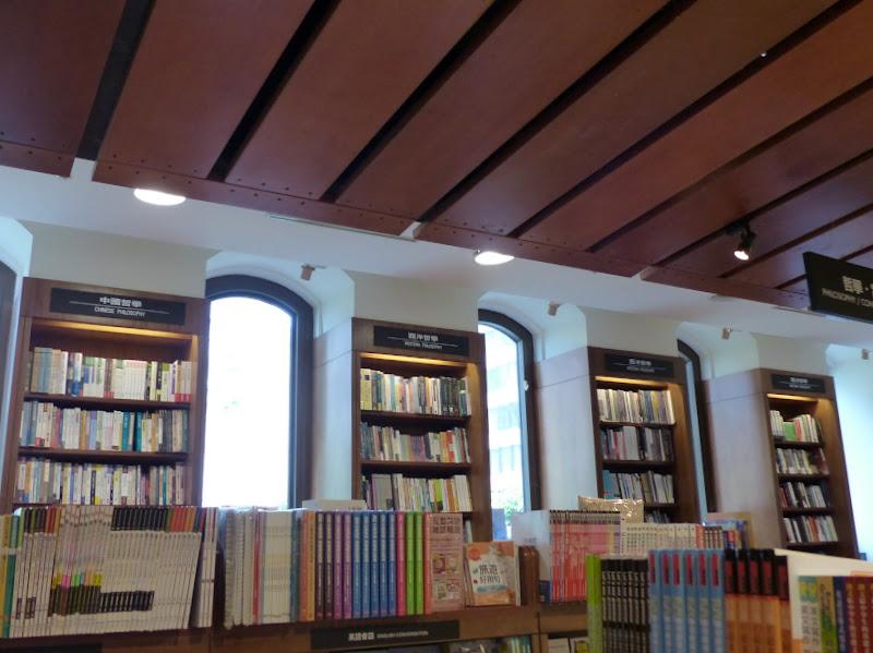 Trois armoires pour la philosophie occidentale contre une pour la philosophie Chinoise...