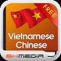 Tu dien Trung Viet Viet Trung icon