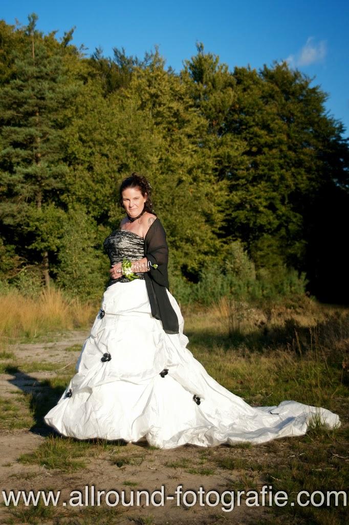 Bruidsreportage (Trouwfotograaf) - Foto van bruid - 021