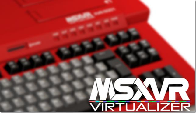 MSXVR (1)