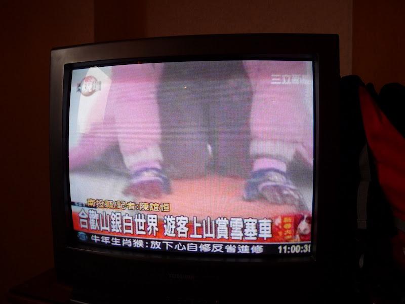 Taïwan,la neige annoncée à la TV