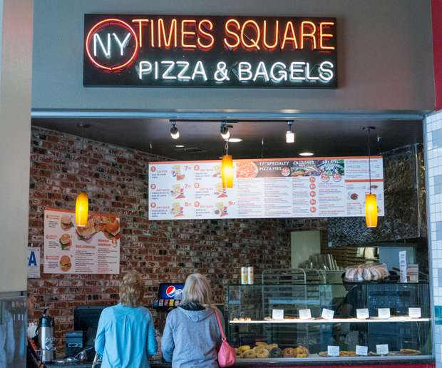 photo of the Times Square Pizza & Bagels location