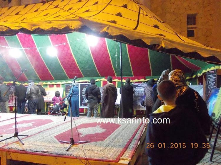 مجموعة الكشاف المغربي في أمسية بخيمة النصرة + فيديو