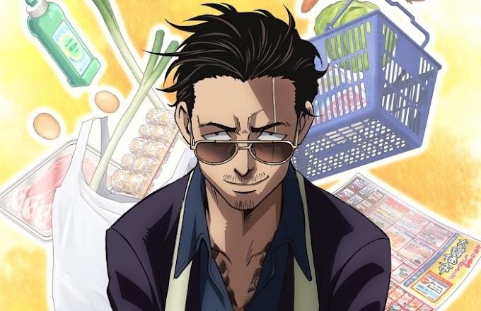 De Yakuza a Amo de Casa: La comedia anime absurda que te enganchará