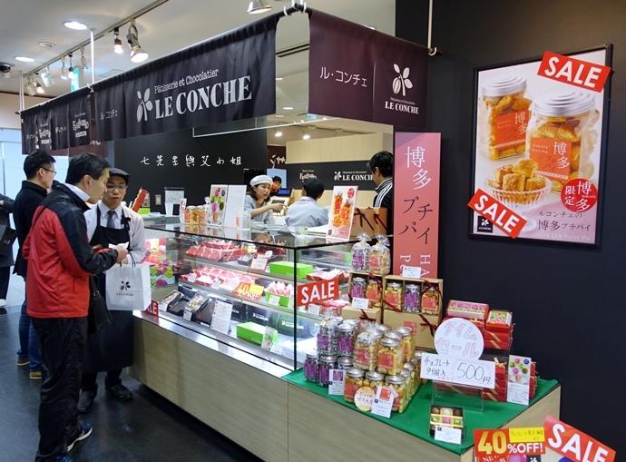 31 日本九州旅遊 鐵道便當 火車便當 車站便當 推薦