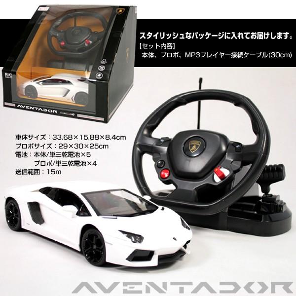 Đồ chơi Mô hình Lamborghini Aventador LP700 tỷ lệ 1/14 điều khiển bằng vô lăng rất độc đáo, dành cho trẻ em trên 6 tuổi