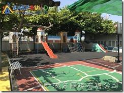 臺中市私立立佳幼兒園