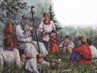 История Древних славян