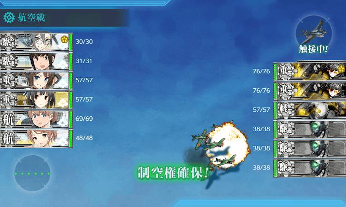 艦これ_2期_4-4_009.png